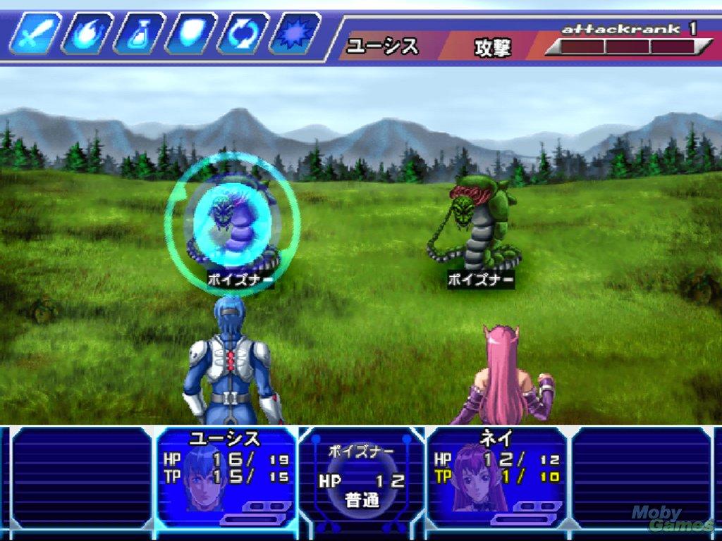 Phantasy Star Generation:2 [A GAZETA DE ALGOL]