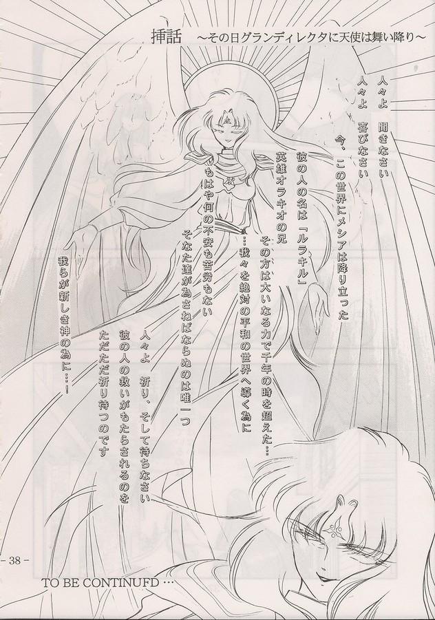 doujinshi-psall_v8-37